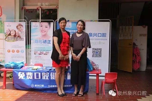 """公益活动  义诊结束后,江滨幼儿园园长对本次""""关爱幼儿园口腔健康科普"""